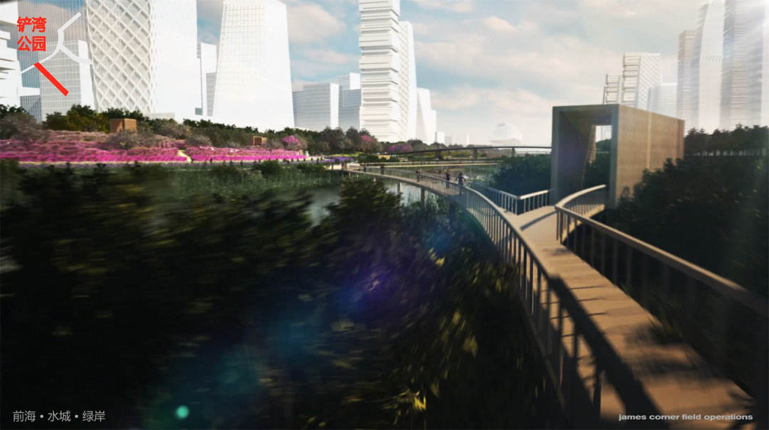 Shenzhen Qianhai Field Operations Guangdong Province Waterfront Park China playhou.se playhouse animation Richie Gelles Richard Gelles landscape architecture rendering realistic flythrough multimedia animation